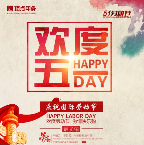 南京海报印刷厂浅谈海报设计技巧及视觉理念